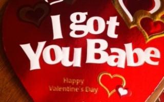 My Funny Valentine…