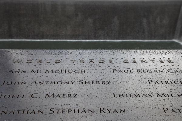 9-11-memorial03